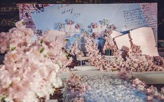 【花理派婚礼】—繁花似锦丨樱花雨的浪漫婚礼