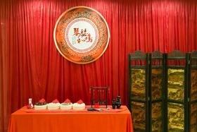 中式婚礼——黄府常府联姻