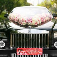 10张装,中式欧式婚车装饰卡通不干胶车牌贴结婚庆用品个性车