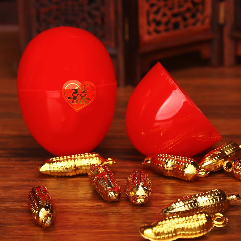 菲寻 结婚庆婚礼用品喜庆红色塑料鸡蛋壳婚宴宝宝满月