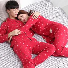 2套价 情侣睡衣长袖纯棉结婚睡衣女春秋季韩版新婚大红男士家居