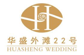 北京华盛外滩22号