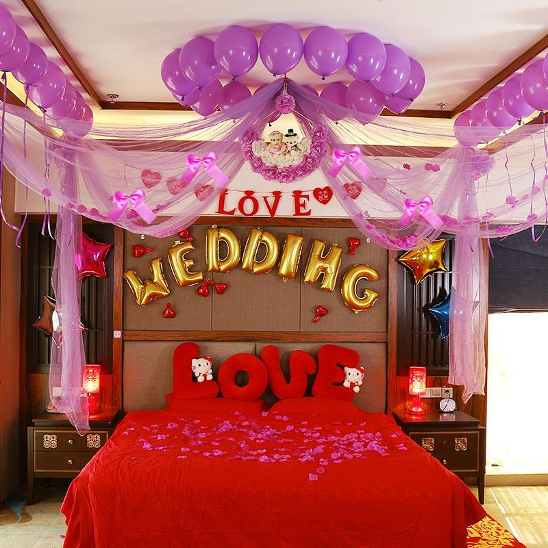 结婚庆用品创意欧式小熊婚礼纱幔套装婚房布置装饰拉花挂饰