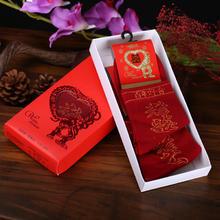 创意红色喜袜子纯棉结婚婚庆喜庆袜子老公老婆婚庆对袜礼盒