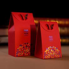 39元包邮喜糖盒子创意婚礼糖果盒纸盒婚庆中式喜糖袋结婚糖盒