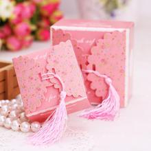 喜糖盒结婚喜糖礼盒喜糖盒子批发婚礼伴手礼糖果盒中国风流苏方盒