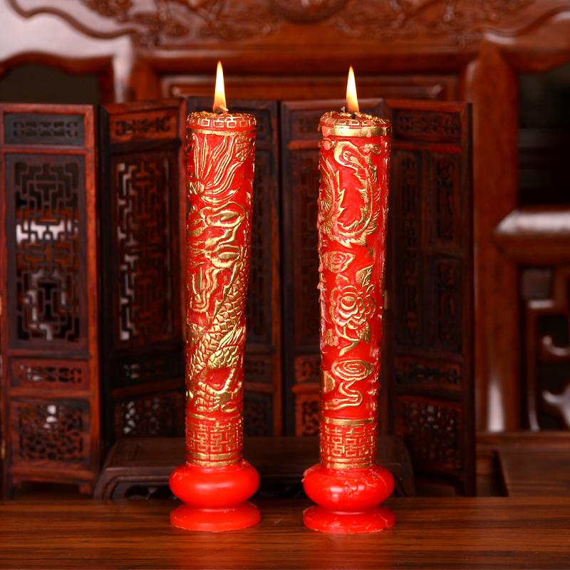 结婚婚房布置装饰用品中式婚礼洞房花烛龙凤蜡烛喜字蜡烛