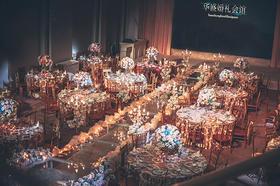 华盛外滩22号·婚宴(西湖店)