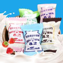 结婚散装喜糖 悠哈特浓牛奶糖散装500克约100颗