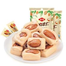 正宗金冠优果奶酥袋装468g约75颗果仁喜糖酥脆结婚喜糖