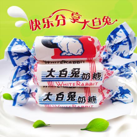 结婚散装喜糖 大白兔牛奶糖上海冠生园正品500克约90颗