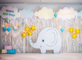 小王子一周岁宝宝宴小象