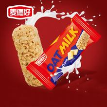 麦德好营养麦片巧克力低糖分 压缩营养燕麦片500g约40颗