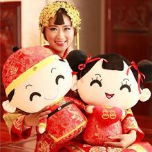 【一对压床娃娃】中式婚庆娃娃婚房喜娃