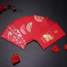 10个】结婚红包 婚礼利是封 小红包 千元红包