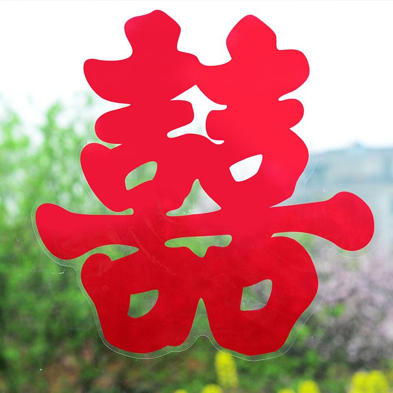 结婚经常用到的双喜字剪纸方法教程图片