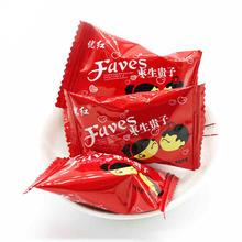 优红阿胶蜜枣无核喜枣500g约40颗 独立小包装金丝蜜饯喜枣