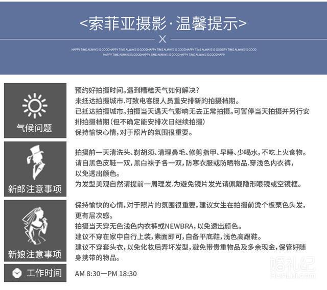 【年底钜惠】预订送机票 一价全包 拍遍全三亚