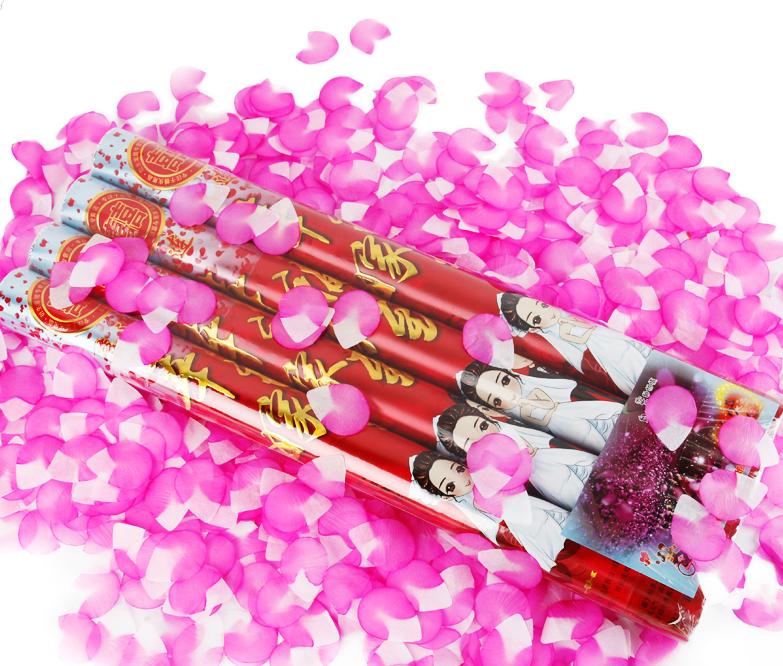 【礼花筒4支装】婚庆用品浪漫生日樱花礼炮婚礼聚会手持花瓣雨