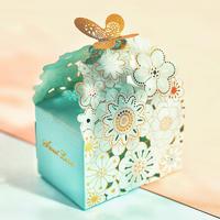喜糖礼盒婚礼喜糖盒子创意结婚糖果盒婚庆森系喜糖包装纸盒可装烟