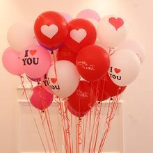满30元包邮结婚气球婚庆批发结婚用品婚房布置装饰用品