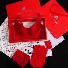 小胸加厚薄款聚拢无钢圈大红色本命年文胸套装 性感结婚内衣胸罩