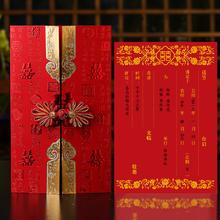 加厚 特种纸结婚请柬免费打印 中国风请帖喜帖定制59元包邮