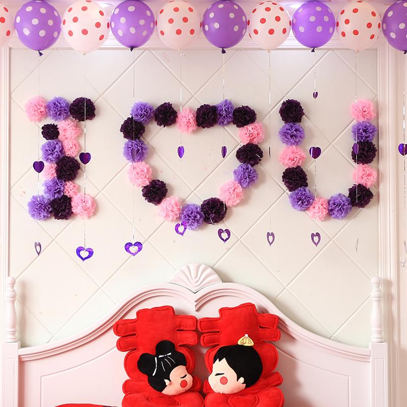求婚生日布置 结婚用品牡丹纸拉花