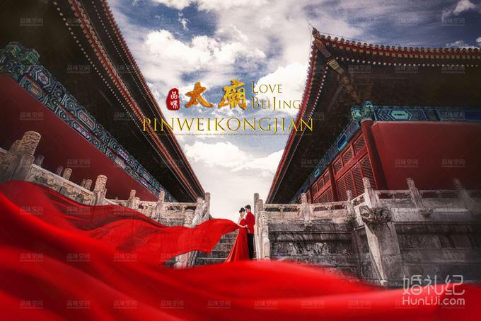 太庙篇|醉美中国风系列真示客片展示6666图片