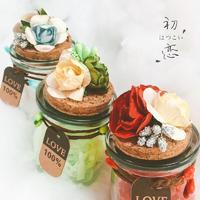 森系喜糖盒子高档韩式小糖罐玻璃瓶喜糖瓶结婚婚礼用品创意伴手礼