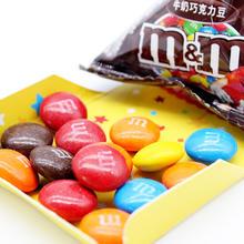 德芙MM巧克力豆 500g