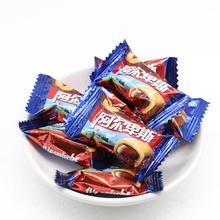 正品阿尔卑斯巧克溢夹心太妃糖混合散装500g约75粒
