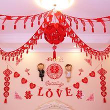 无纺布喜字套餐结婚庆用品婚房客厅房间装饰拉花