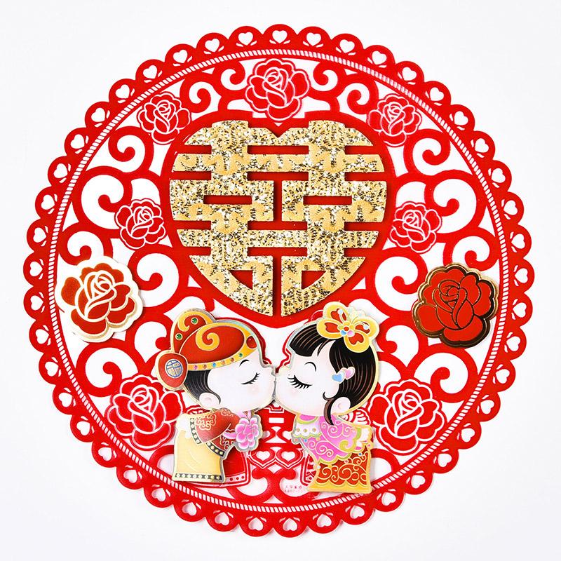 2个】结婚圆形喜字 静电贴贴纸立体绒布喜字 结婚门贴