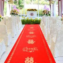 结婚庆红地毯一次性开业庆典婚宴用品步步有喜印花