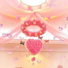 婚礼婚房布置装饰套餐创意浪漫新房拉花婚庆结婚用品花球卧室纱幔