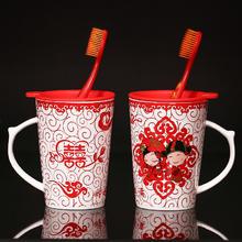 结婚对杯套装婚庆用品卡通情侣喜杯子新娘新郎创意洗漱杯子