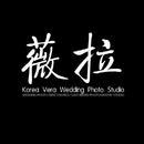 薇拉定制婚纱摄影STUDIO