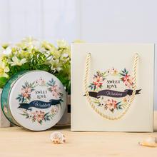 欧式结婚喜糖盒子马口铁婚礼糖盒创意婚庆用品森系绿野仙踪伴手礼