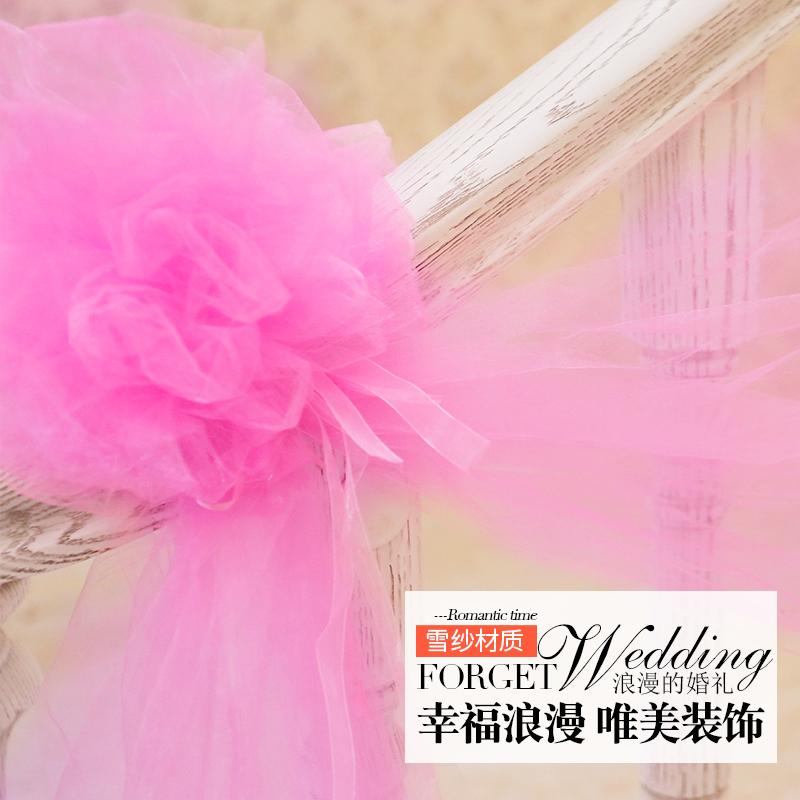 咱们结婚吧 楼梯装饰扶手创意纱幔拉花婚车拱门彩带水晶雪纱