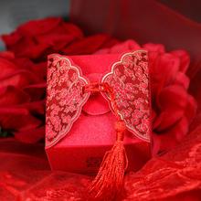 喜事创意婚庆用品结婚喜糖袋包装礼盒喜糖盒含糖果纸质喜糖含糖果