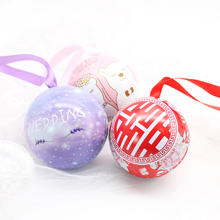 DIY喜糖礼盒马口铁欧式球形唯美婚庆喜糖盒结婚糖盒成品含糖果