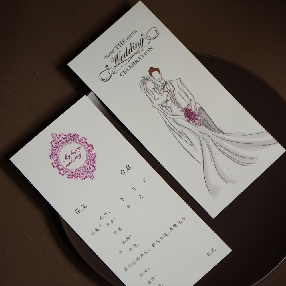 手写婚礼迎宾牌素材