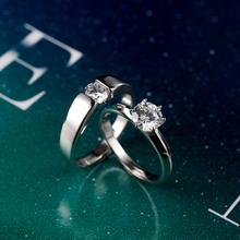 1克拉仿真钻戒对戒男女活口大小可调饰品求婚情侣戒指925