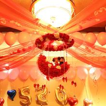月亮船纱幔结婚用品 新房婚礼婚房装饰布置花球拉花套