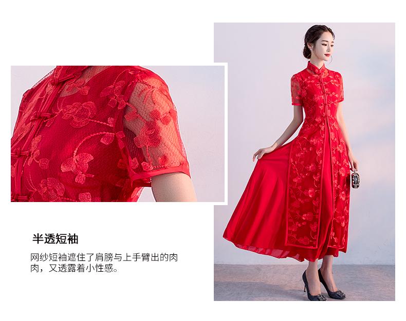 新娘红色旗袍结婚新款秋季中式婚礼服女敬酒服中国风