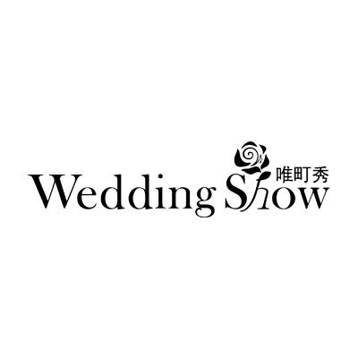 三亚唯町秀婚礼