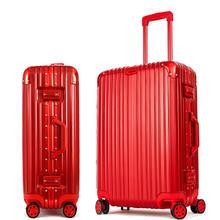 爆款婚嫁箱!高档结婚大红铝框拉杆箱 质量比千元!