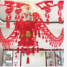 结婚用品 婚房装饰创意浪漫婚礼用品 花球 包邮