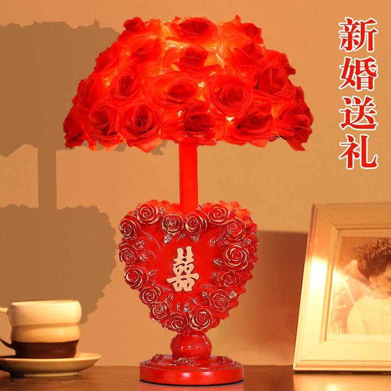 红色欧式结婚台灯婚房床头灯卧室创意婚庆喜庆用品礼物长命灯